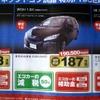 【新車値引き情報】フリードスパイク 登場…ミニバン、SUV、セダン