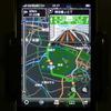 【ケータイナビガイド '10】詳細かつ鮮度に優れた地図ナビをiPhoneで存分に…iPhone用 いつもNAVI