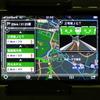 """【ケータイナビガイド '10】「究極の目標は""""ナイトライダー""""」…iPhone版いつもNAVI 開発者インタビュー"""