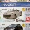 【新車値引き情報】このプライスで購入する!! …セダン、スポーツ、スペシャリティ