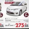 【新車値引き情報】このプライスでこの新車を購入できる!!