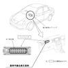 トヨタ カローラ など7車種、エアバッグ展開で部品が飛び散る