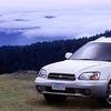 発表!『レガシィ・ランカスター』ベースの新SUV計画