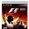 PS3/Xbox360『F1 2011』日本語版を発売へ