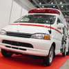 【東京国際消防防災展写真蔵】トヨタの高規格救急車『ハイメディック』