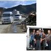 トヨタ車体、福祉車両を使って避難住民の送迎サービス
