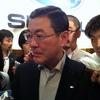 【スバルMotion-V】吉永社長、成否は「中国での伸びにかかっている」
