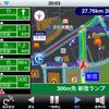 【G-BOOK全力案内ナビ 動画】オペレーターサービスと充実の渋滞情報