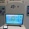 【ITS世界会議11】VICSセンターがプローブ情報の送信を準備中?