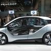 【東京モーターショー11】BMW i3 詳細画像
