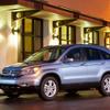 ホンダの中国新車販売、初の前年割れ…2011年実績