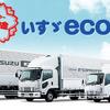 いすゞ、トラック・バスシリーズで新エコカー減税・エコカー補助金に対応