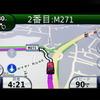 [フルHD動画]GARMIN nuvi 3770Vで海外目的地検索&ルートシミュレーション