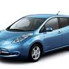 日産、EV用充電スポット情報の配信サービスを開始
