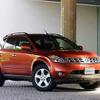 【日産ムラーノ北米仕様 試乗】女性ユーザーに受けのいい、個性派SUV