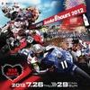 鈴鹿サーキット、2012夏の花火大会開催日程を追加…14日間で2万6000発