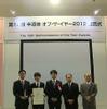 新日鐵、HV・EV向けのSiCウェハが「半導体オブ・ザ・イヤー」受賞