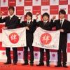 体操・内村航平選手「メダルをとる自信120%」…日本代表選手壮行会