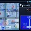 【いつもNAVI ドライブ】詳細地図と精度サポート機能が充実した本格カーナビアプリ