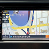 【クラリオン NX502 インプレ前編】「誰と行く?」「今が旬!」検索でドライブがもっと楽しく