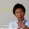 【インタビュー】「視覚化された通勤燃費」…アイシンAW トヨタ向けDOPナビ 製品統括・企画担当