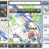 iPhone・iPad向け いつもNAVI が3周年記念でアプリ価格350円