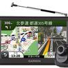 【GARMIN nuvi 2582R】高解像度カメラを採用したドライブレコーダー搭載のPND