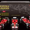 鈴鹿を制した歴代F1マシンのミニチュア組み立てキット…第1弾はフェラーリ