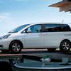 【トヨタ アイシス発表】ガイアの後継モデルという噂だったが…