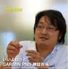 【GARMIN nuvi 2582R インタビュー】1万3000kmの走行試験で追求したGARMIN品質