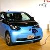 【トヨタ eQ 発表】世界最高電費104Wh/kmを達成[写真蔵]