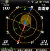 【GARMIN GPSMAP 62SCJ インプレ後編】プロ機として必要される機能を磨き抜いたハンディGPS