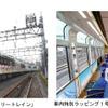 東武鉄道、東京スカイツリーからの眺望をテーマにしたラッピング列車を運行