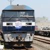 JR貨物、東京貨物ターミナル駅で一般公開イベント開催…機関車やコンテナを多数展示