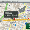 【GARMIN nuvi 2595V インプレ後編】3年無料地図更新以外にも豊富なファンクション