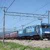 上越線二つの顔…地域輸送を担う普通列車と都市間物流を担う貨物列車[写真蔵]