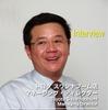 【タイトヨタ G-BOOK 現地レポ】ディーラーマネージャー「e-CRBを新型 ヴィオス のマーケティングに活用」