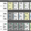 乗換NAVITIME、iPad向けに乗り継ぎプラン機能を追加