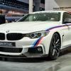 【フランクフルトモーターショー13】BMW 4シリーズクーペにMパフォーマンス[詳細画像]