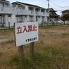 東京10号線延伸新線の検討委が解散…複雑な経緯たどった千葉ニュータウンの鉄道構想