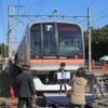 東葉高速鉄道、11月2日に車両基地公開イベント…車両洗浄体験2年ぶり実施