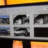 【ITS世界会議13】乗車人数を自動認識するNECの技術…応用はHOT/HOVレーンだけでない