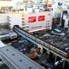 解体工事中の東急百貨店を使った震災訓練…11月23日