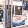 【東京モーターショー13】HySUT、X-TRAIL FCVと水素ガスディスペンサーを展示