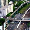 東京モノレール、ICカード1円刻みで運賃申請…浜松町~羽田空港間483~490円