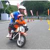 筑波サーキット、MFJ親子バイク祭り を開催…3月9日
