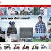 ホンダ、インドで二輪車新工場を建設…年産120万台