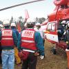 東京消防庁 ユーロコプター式EC225LP型を導入…ヘリコプター8機体制に