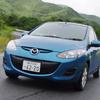 【e燃費アワード2013-2014】ガソリン車部門…マツダ デミオが17.5km/リットル