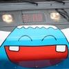 もと小田急ロマンスカー、富士急の新型『フジサン特急』8000系を見る[写真蔵]
